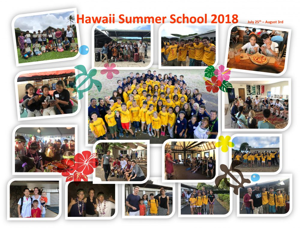 2018 Hawaii Summer School